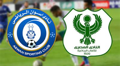 مشاهدة مباراة المصري البورسعيدي ضد اسوان 31-05-2021 بث مباشر في كأس مصر