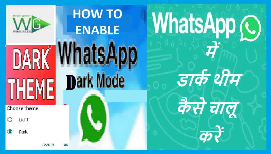 http://www.wikigreen.in/2020/07/how-to-activate-dark-theme-in-whatsapp_9.html