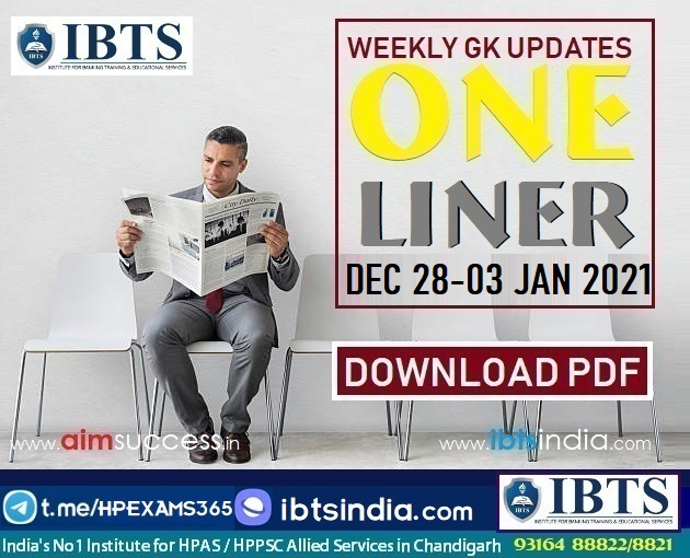 Weekly Current Affairs pdf (28 December - 03 January) 2021: Download Here Now