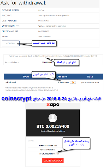 coinscrypt%2B24.png