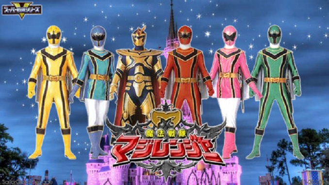 Download Mahou Sentai Magiranger Super Video Sub Indo – Movie Tersedia dalam format MP4 HD Subtitle Indonesia.