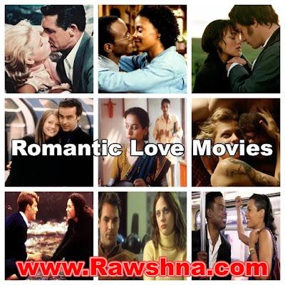 افضل افلام رومانسية حب على الإطلاق