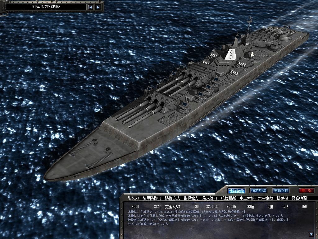 艦つく』WarshipCraftへの期待が高まる「鋼鉄の咆哮」難民です-Real ...