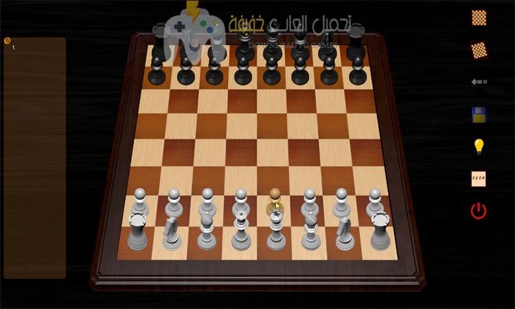 تحميل لعبة شطرنج للكمبيوتر جميع الاصدارات برابط مباشر من ميديا فاير