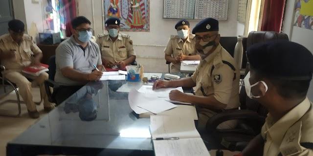 S.D.P.O ने की बैठक, कहा, गश्ती में न करें लापरवाही
