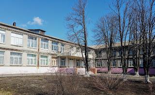 Селище Удачне. Школа