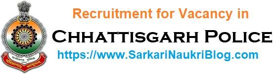 Chhattisgarh-Police-Recruitment