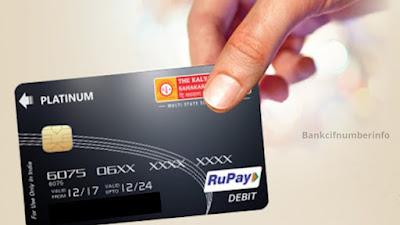 Kalyan Janata Sahakari Bank ATM