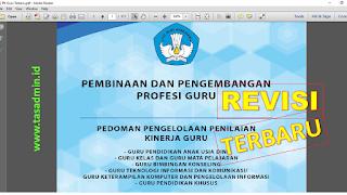 buku 2 pedoman pkg revisi terbaru tentang pelaksaan penilian kinerja guru
