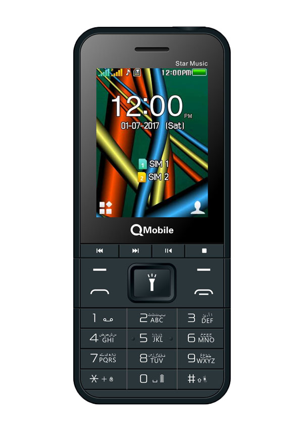 QMobile Super Star Power 2 Dead Fix Tested Flash File Free 100% Working