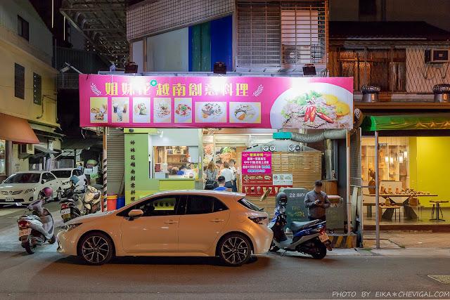 MG 3071 - 姐妹花越南創意料理,每到用餐時刻人潮滿滿滿,超過100種道地風味餐點任你搭