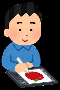 タブレットで絵を描く人のイラスト(男性)