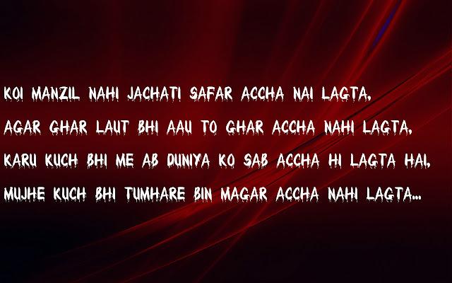 Happy-Friendship-Day-2017-Shayari-in-Hindi-Punjabi-Urdu-Marathi