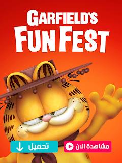 مشاهدة وتحميل فيلم غارفيلد Garfield's Fun Fest 2008 مترجم عربي