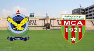 مشاهدة مباراة مولودية الجزائر والقوة الجوية