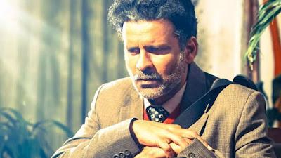 फिल्म अलीगढ़ के एक दृश्य में मनोज बाजपेयी