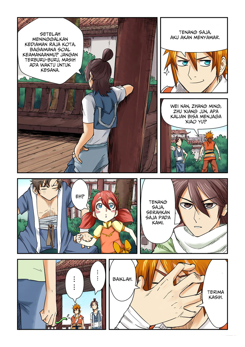 Tales of Demons and Gods Chapter 110.5