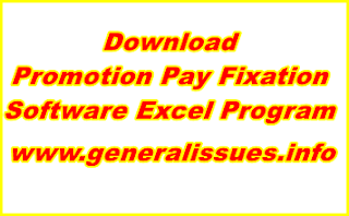 Promotion Fixation Software