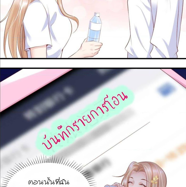 Contract Sweet Pet Don't Want To Run Away from Hot Mom - หน้า 15