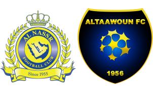 مشاهدة مباراة التعاون والنصر بث مباشر بتاريخ 28-11-2019 الدوري السعودي