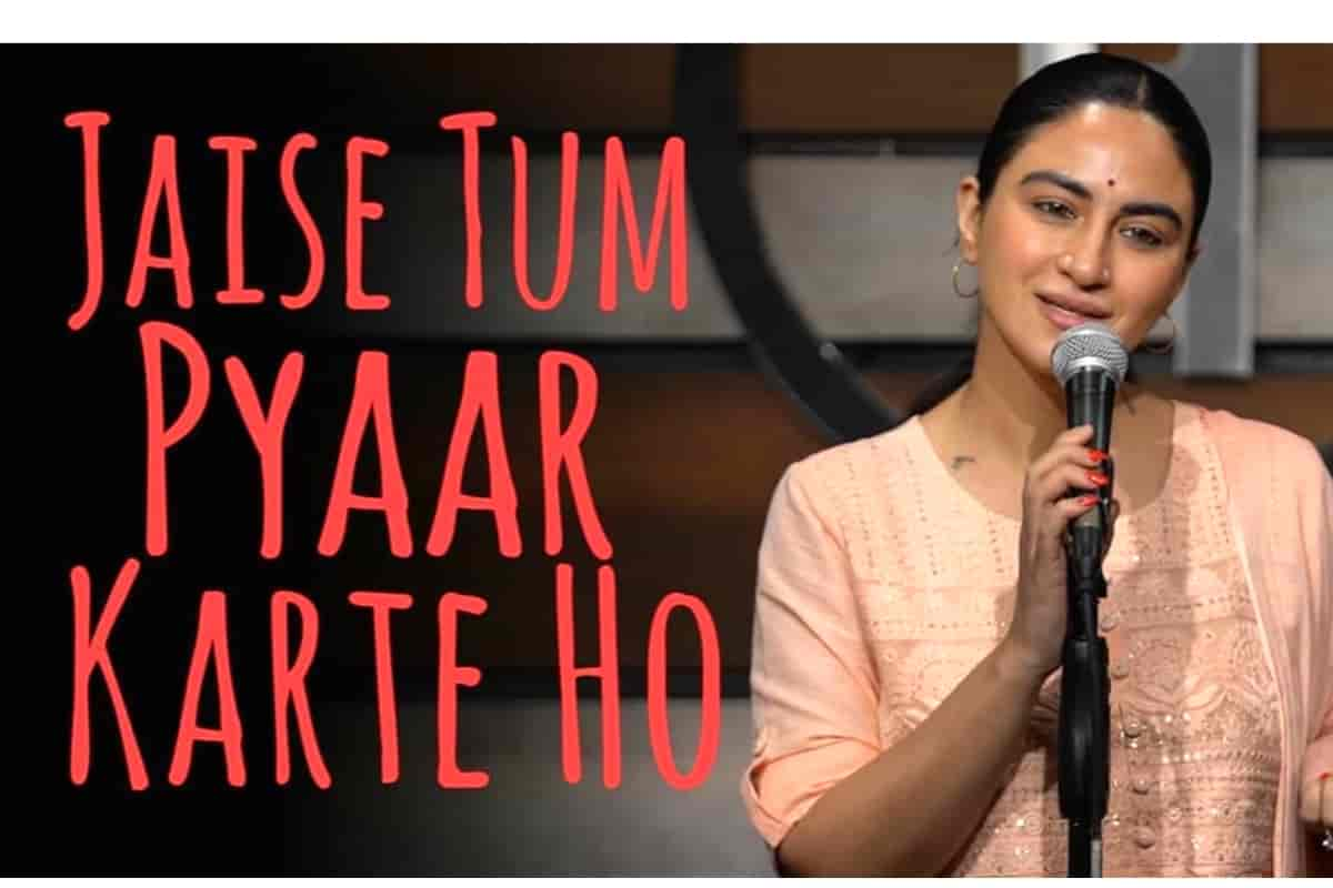 """This beautiful Poem 'Jaise Tum Pyaar Karte Ho' has written and performed by Priya Malik. This poetry video has published under the label of """"UnEarse poetry""""."""