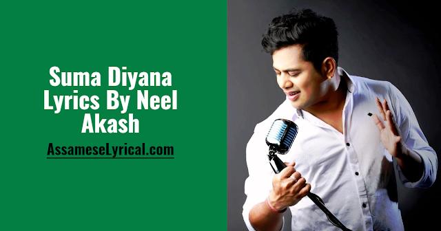 Suma Diyana Lyrics