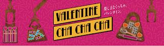 https://hands-gallery.com/special/valentine.html