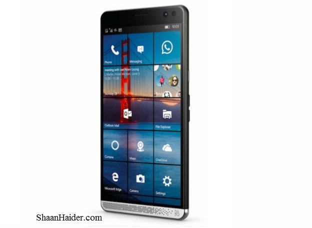 HP Elite X3 : Full Hardware Specs, Features, Price and Review