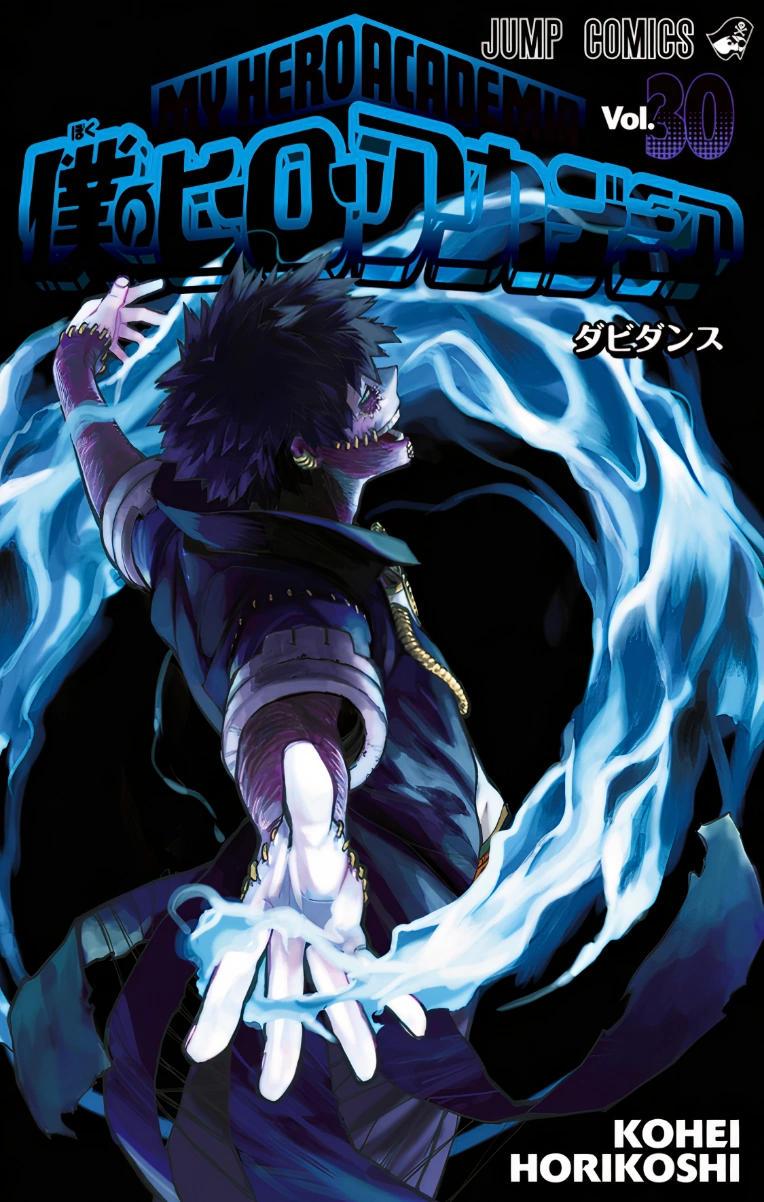 30. tom mangi Boku no Hero Academia