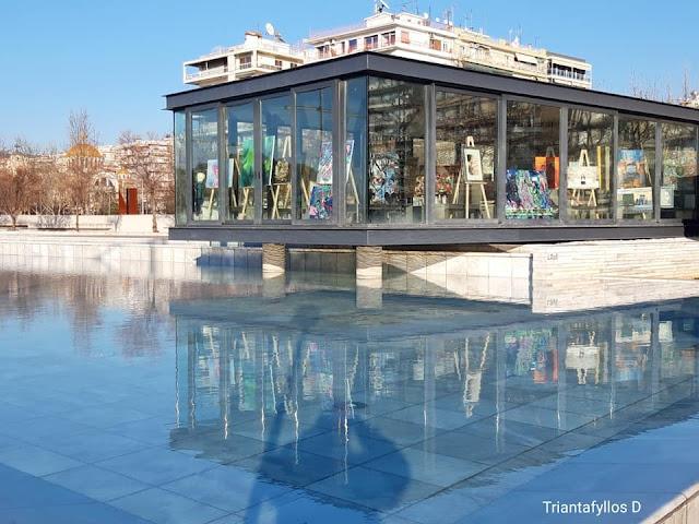project επιμονη τεχνη θεσσαλονικη φεβρουαριος 2021, εκθεση επιμονης τεχνης νεα παραλια κηπος γλυπτων γυαλινο περιπτερο