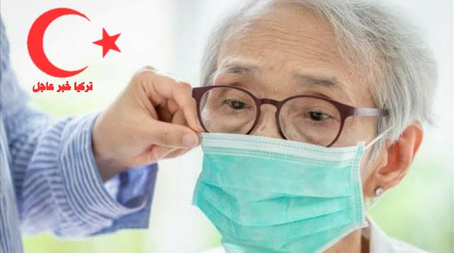 شفاء مسنة إيرانية تبلغ من العمر 90 عاماً من فيروس كورونا المستجد
