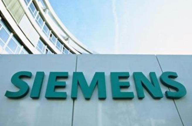 وظائف شركة سيمنز الالمانية 2020