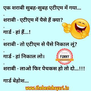 Most funny jokes