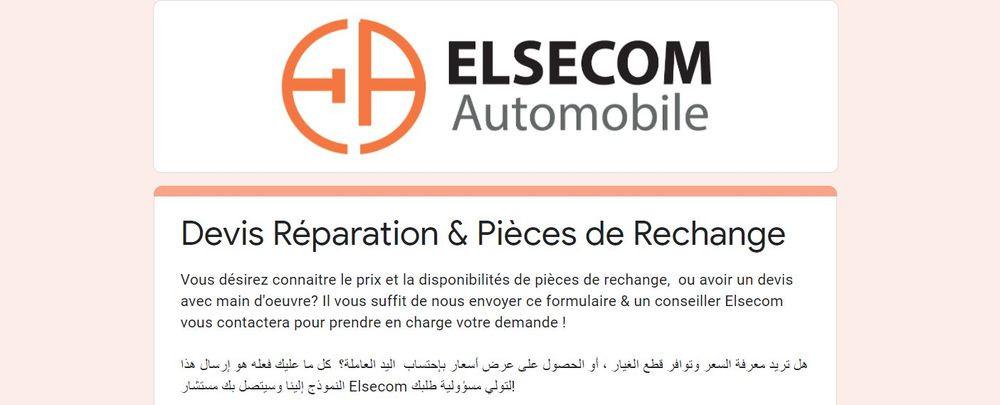 إلسيكوم موتورز: طلب عرض أسعار لخدمات ما بعد البيع عبر الأنترنت