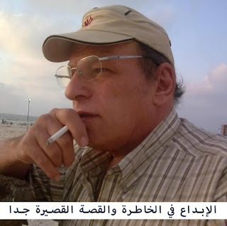 ققج ( بواقي ) بقلم الأستاذ محسن السيسي