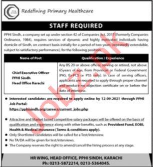 Jobs in People's Primary Healthcare Initiative PPHI