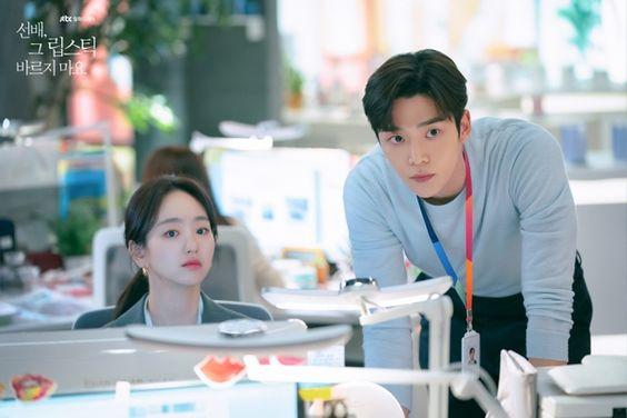 Ro Woon di dunia kerja : Review Drama Korea She Would Never Know