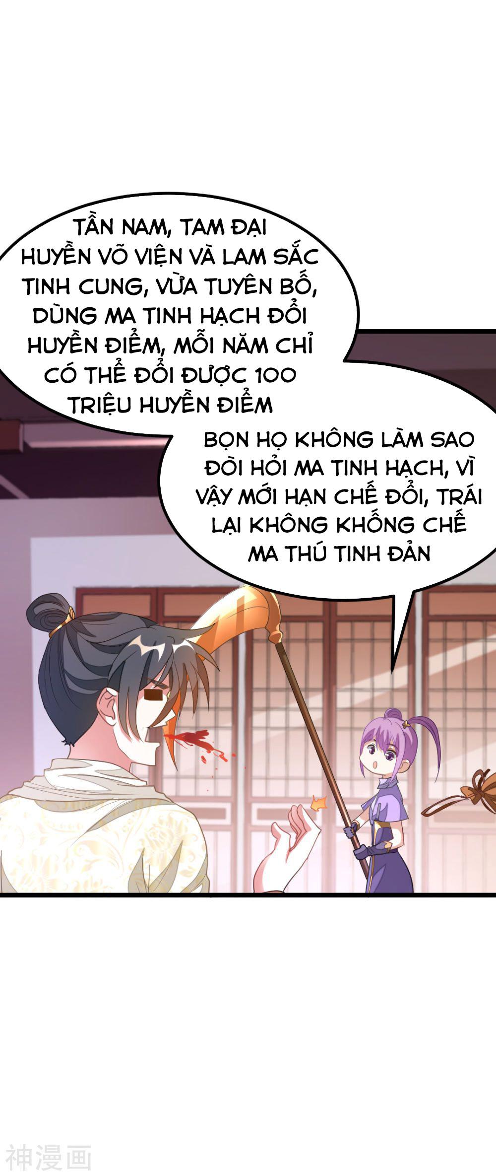 Cửu Dương Thần Vương