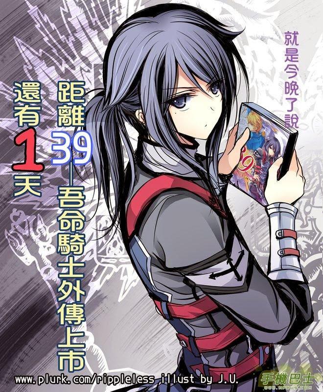 the legend of sun knight   yu wo my gallery Novel Games Novel Games