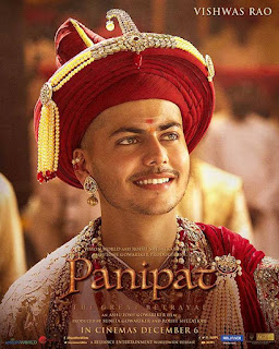 Panipat First Look Poster 14