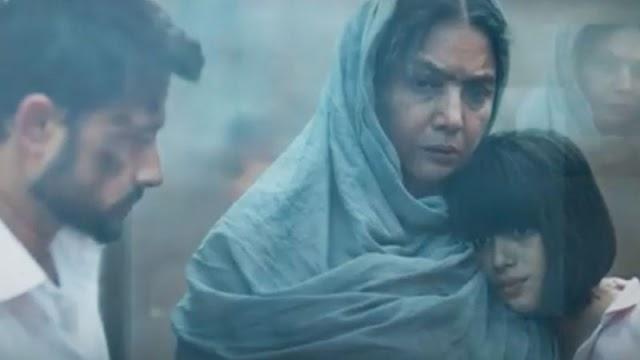 Kaali Khuhi (2020): A hard to Understand Horror Film