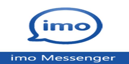 تحميل برنامج ايمو 2020 للاندرويد وللايفون مجانا Imo Messenger