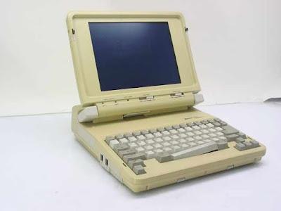 Лаптопите