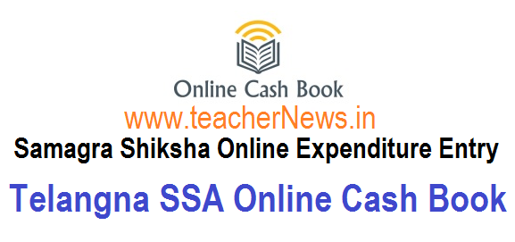 TS SSA Funds Online Upload Expenditure Particulars in the Online Cash Book