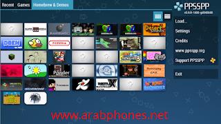 كيفية تشغيل ألعاب PSP على أجهزة أندرويد