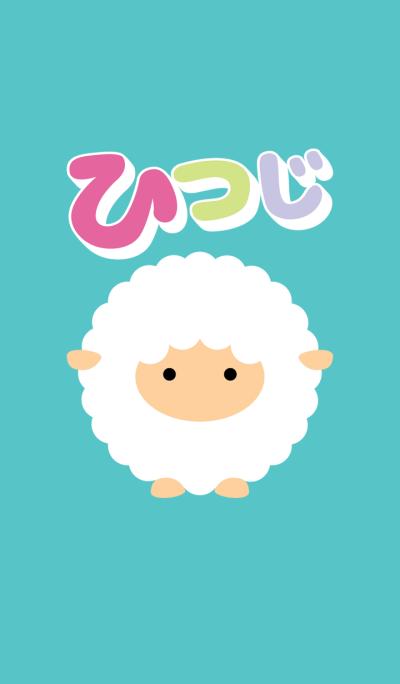 hello i am sheep
