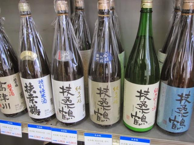 日本 改良 変態
