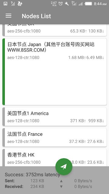 51VPN-free-browsing-etisalat