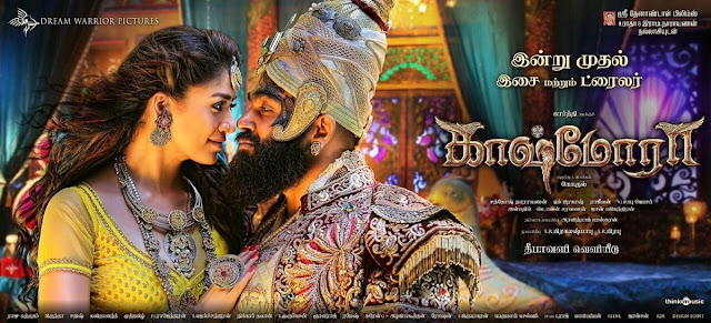 kaashmora audio release poster today