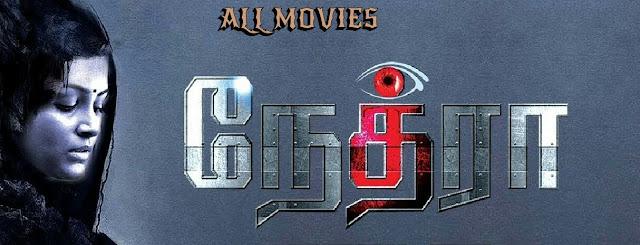Nethraa Movie